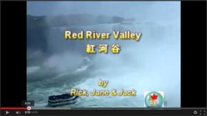 redrivervalley